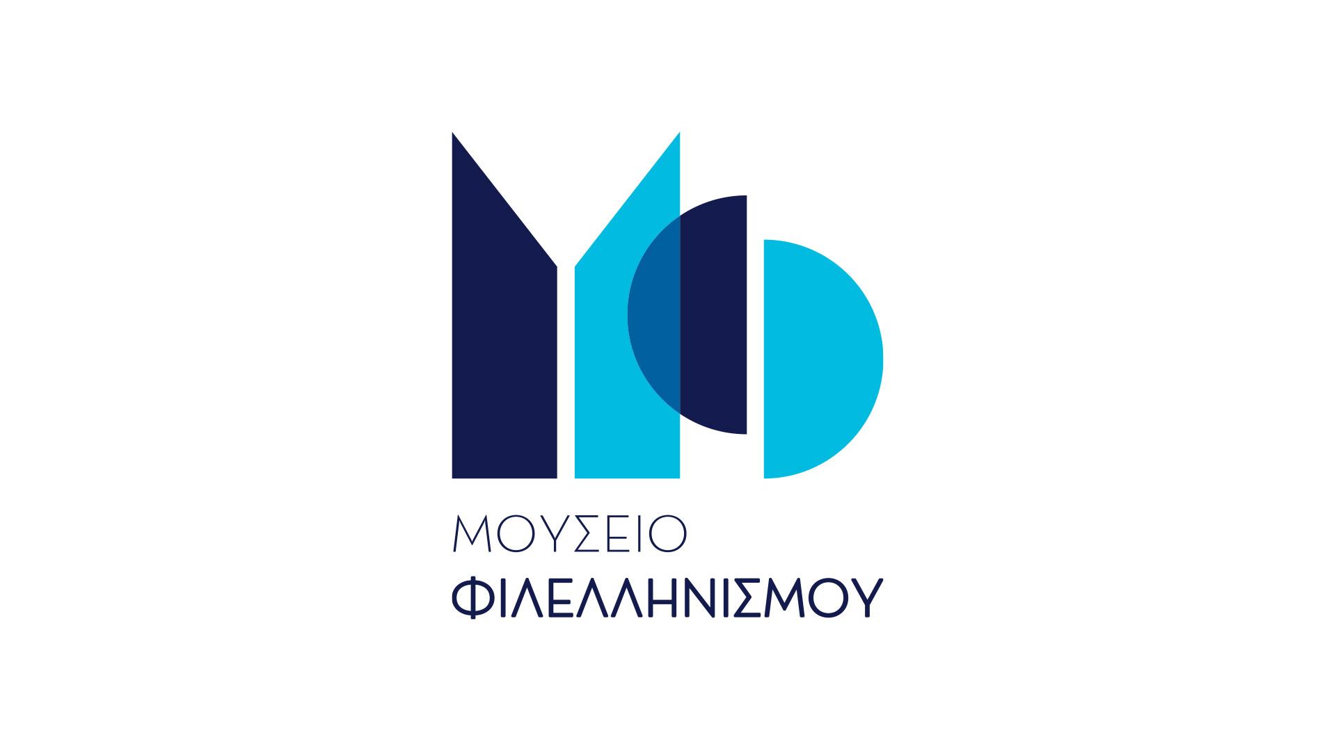 Mouseio Logo