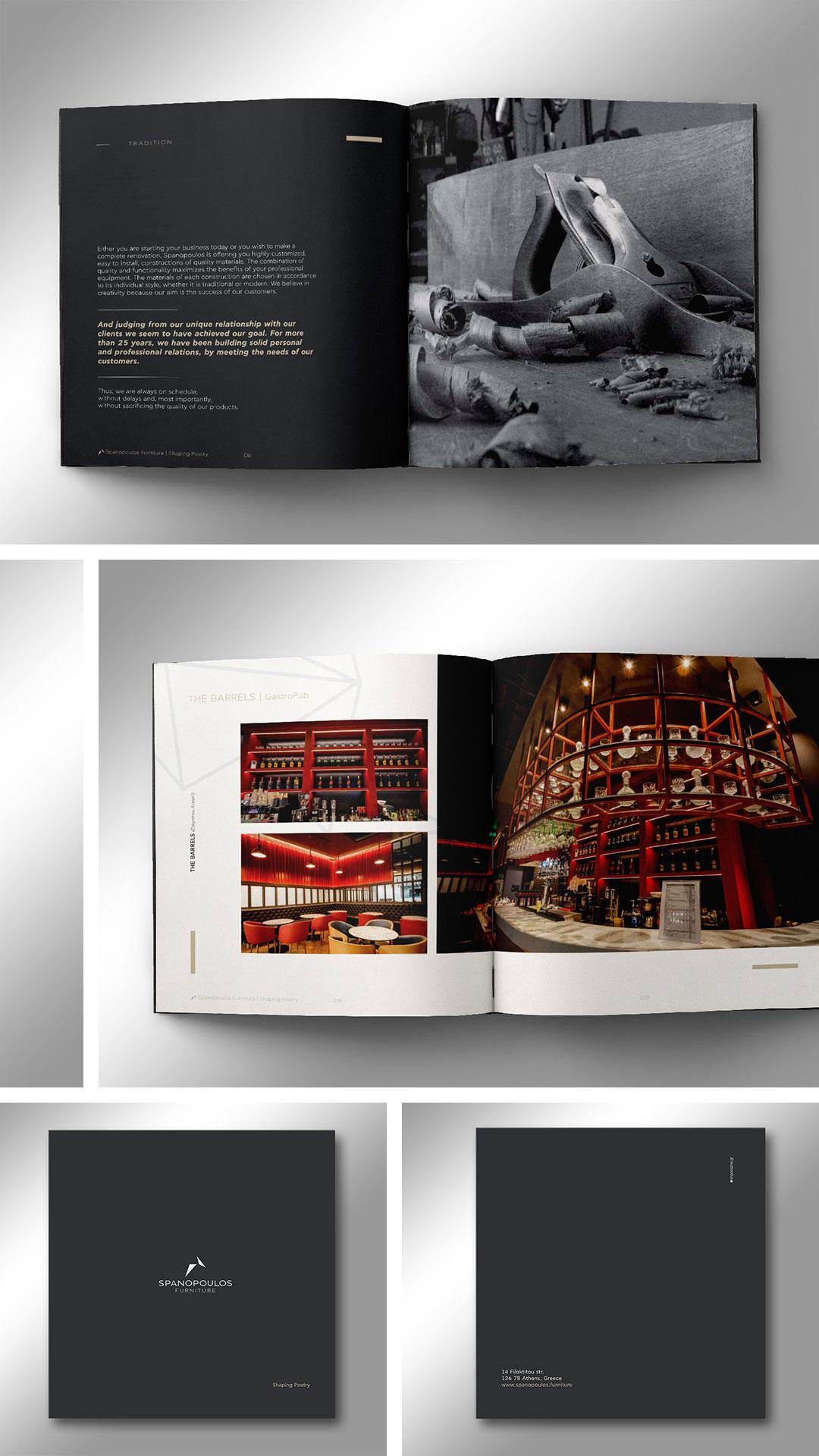 Composition Brochure