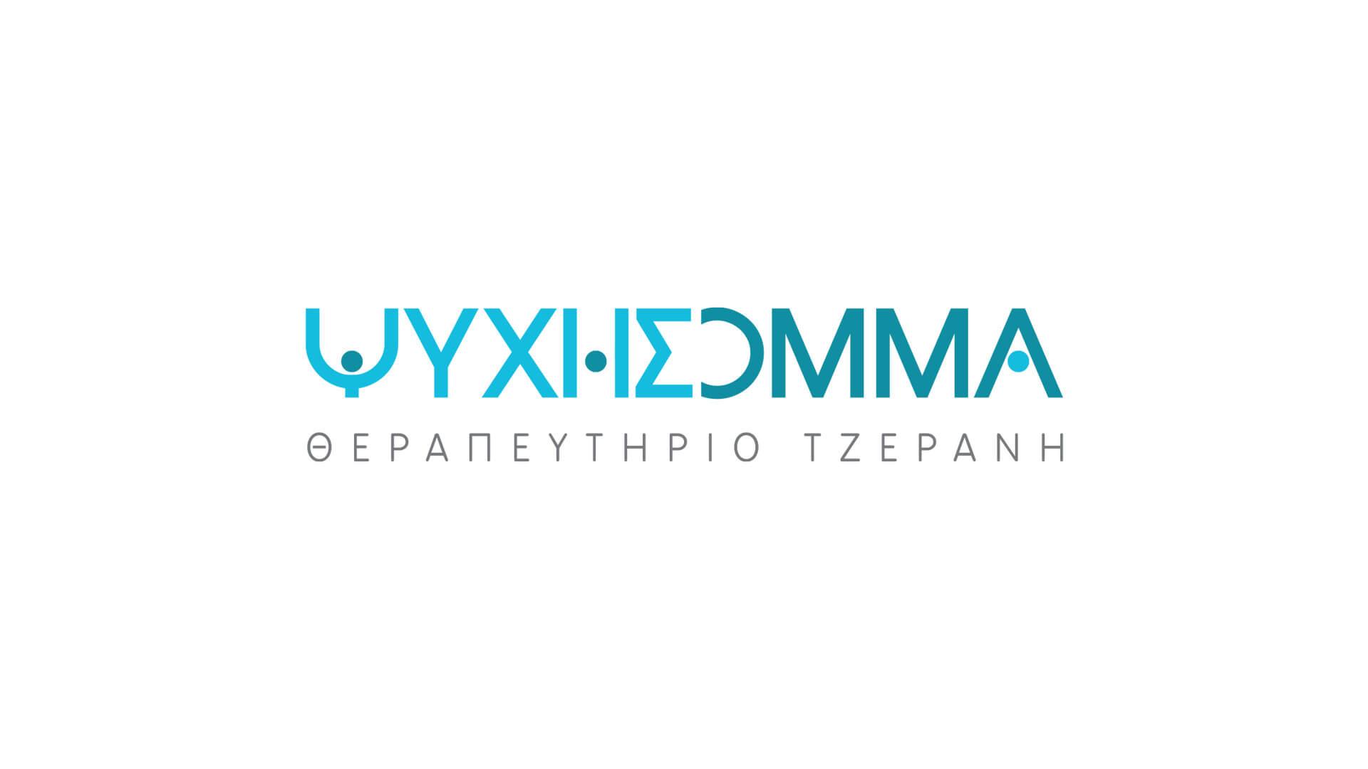 Tzeranis Logo