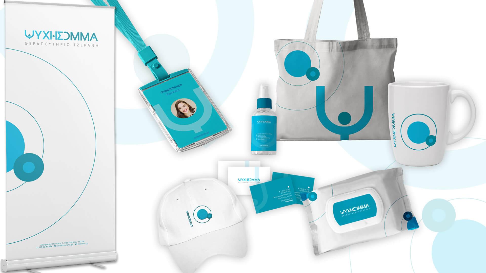 Tzeranis Products