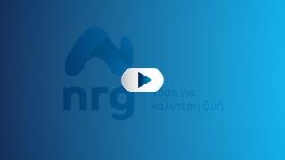 Rebranding nrg, Sept. 2016, 2017