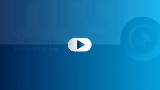nrg, business product presentation, Crete, June 2016
