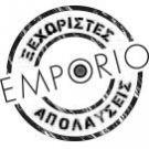Christos Moschos